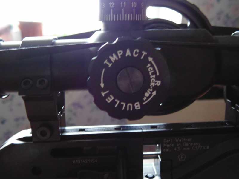 14)Приз 2013 Года от  Air-gun.ru как он есть