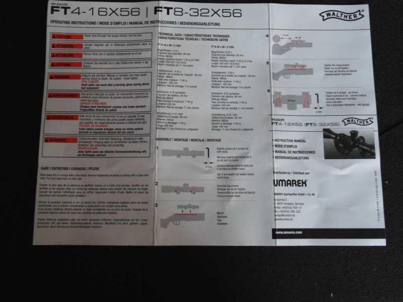 8)Приз 2013 Года от  Air-gun.ru как он есть