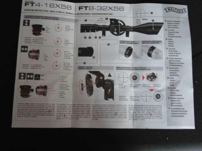 9)Приз 2013 Года от  Air-gun.ru как он есть