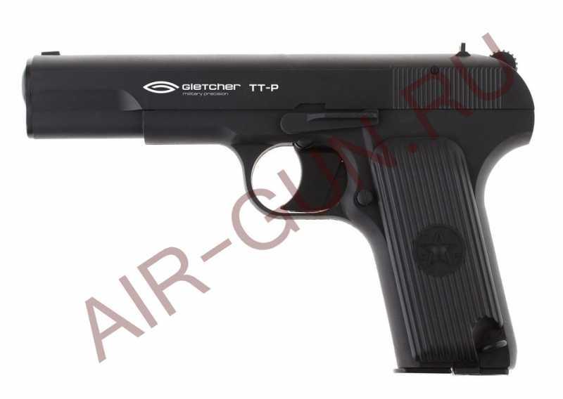 1)Пневматический пистолет Gletcher TT-P