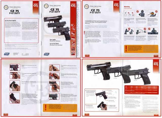 Руководство пользователя ASG CZ75 P07 Duty
