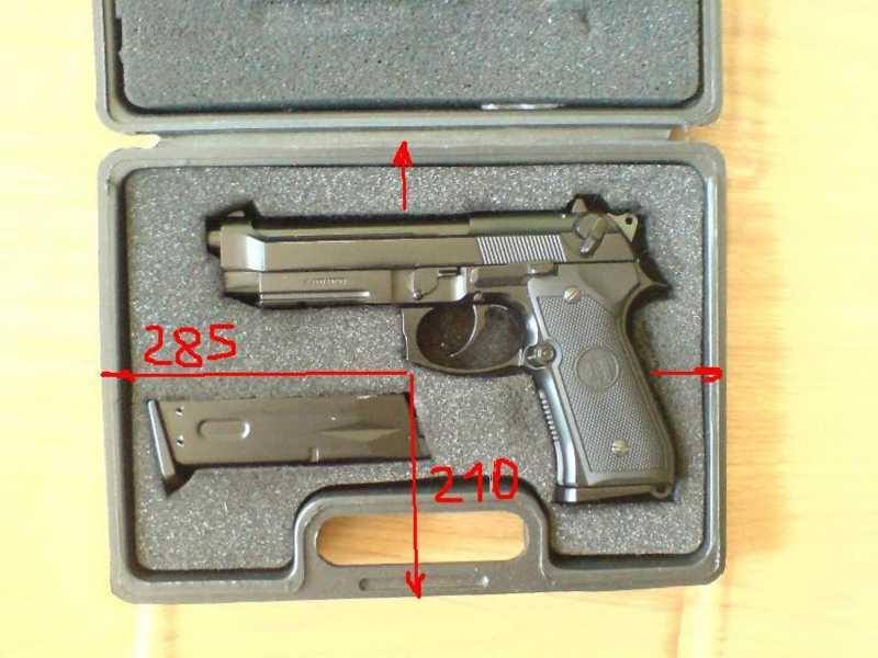2)Пистолетные кейсы