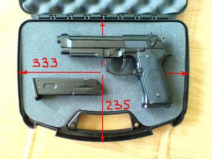 5)Пистолетные кейсы