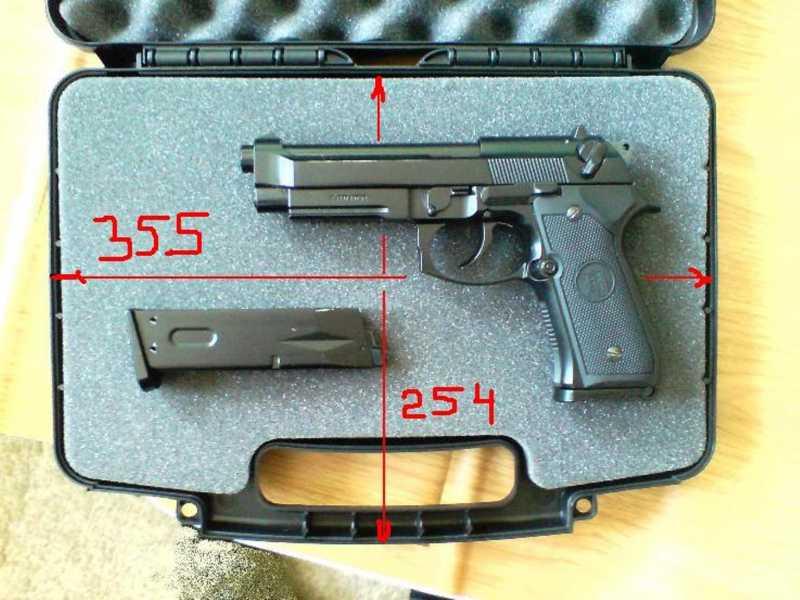 9)Пистолетные кейсы