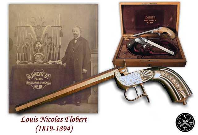 Револьверы Флобера