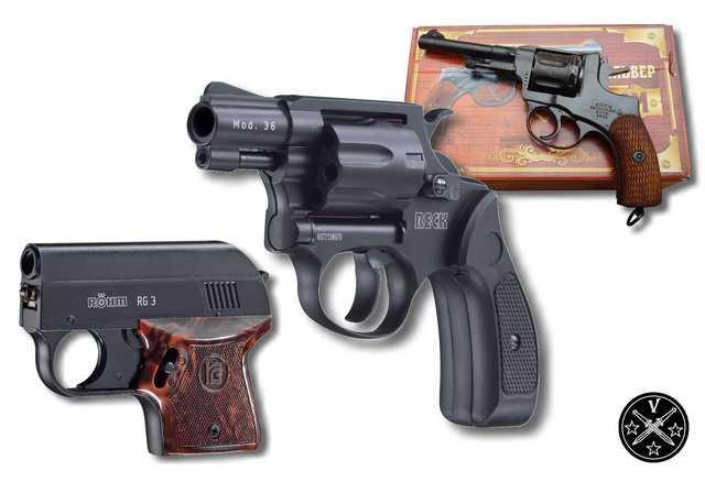Современные револьверы и пистолеты системы Флобера