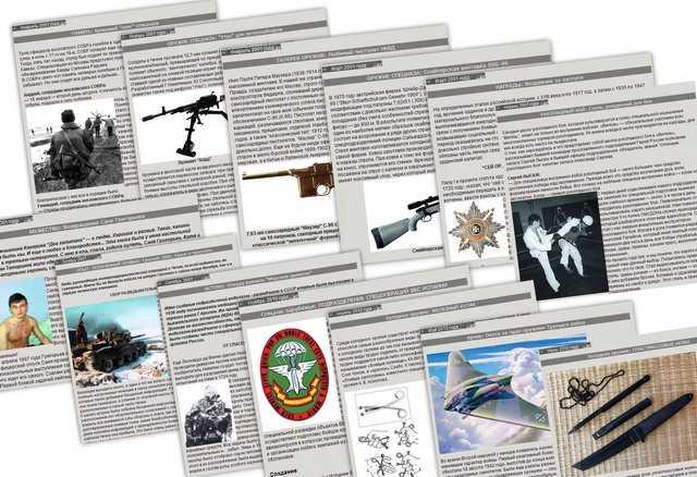 Материалы журнала Братишка