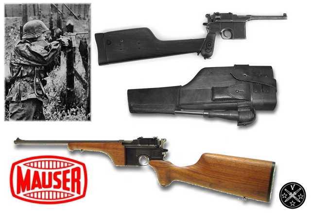 Пистолет карабин на основе Маузера модели 1896 года