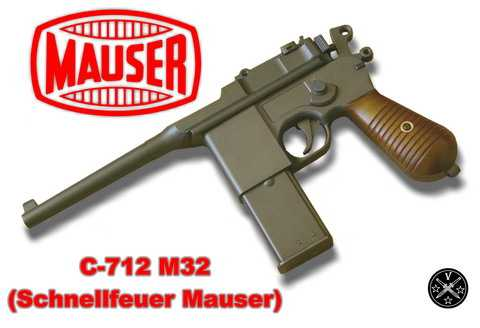 Автоматический пистолет Mauser C712