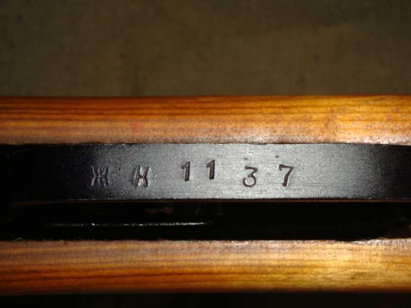 6)ППШ-М (ВПО-512)