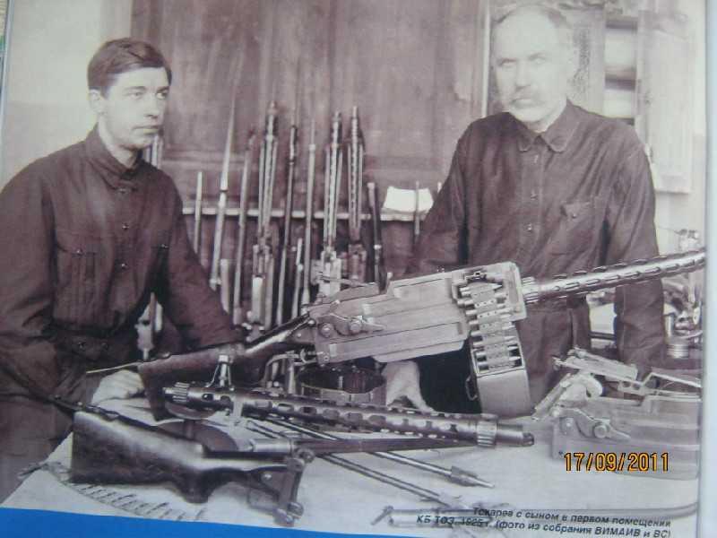 4)дальние родственники. Первые ручные пулеметы