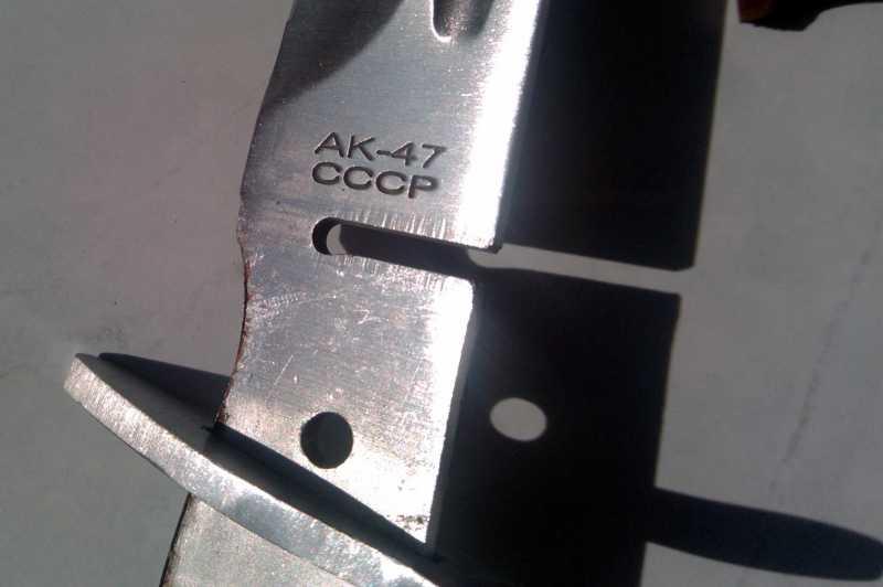 12)Нож АК-47 от Viking - обзор.