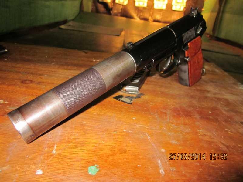17)стрельба из ПБ и РСА