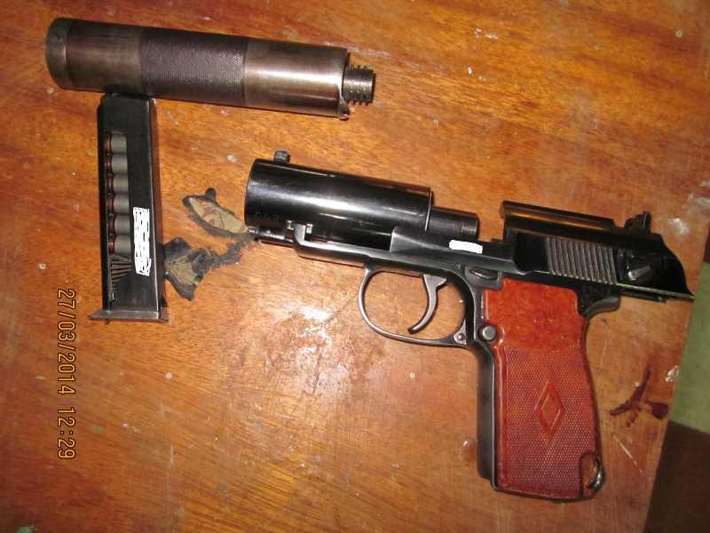 20)стрельба из ПБ и РСА