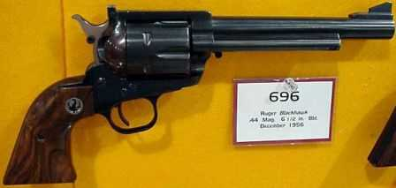 5)большие пушки