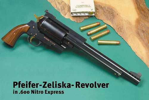 7)большие пушки