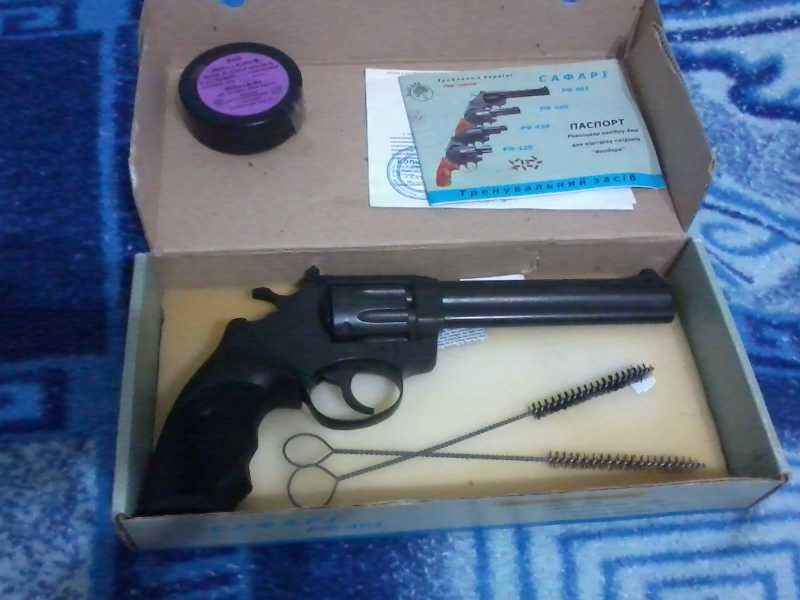 1)Super Magnum от Сафари.