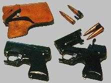 2)ЛИКВИДАТОР (пистолет гроза)