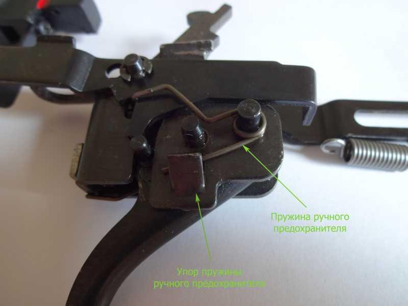 4)Спусковой механизм Hatsan Striker 1000S, или так ли страшен черт, как его малюют.