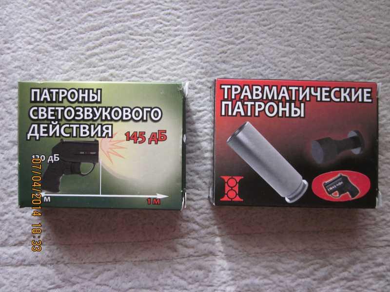 1)Подсумок для патронов