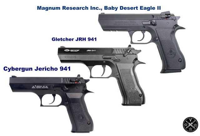 Пневматические пистолеты Jericho компаний