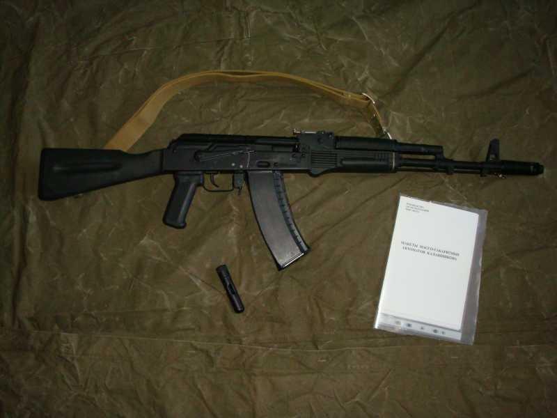 15)АК-74 и АК 103