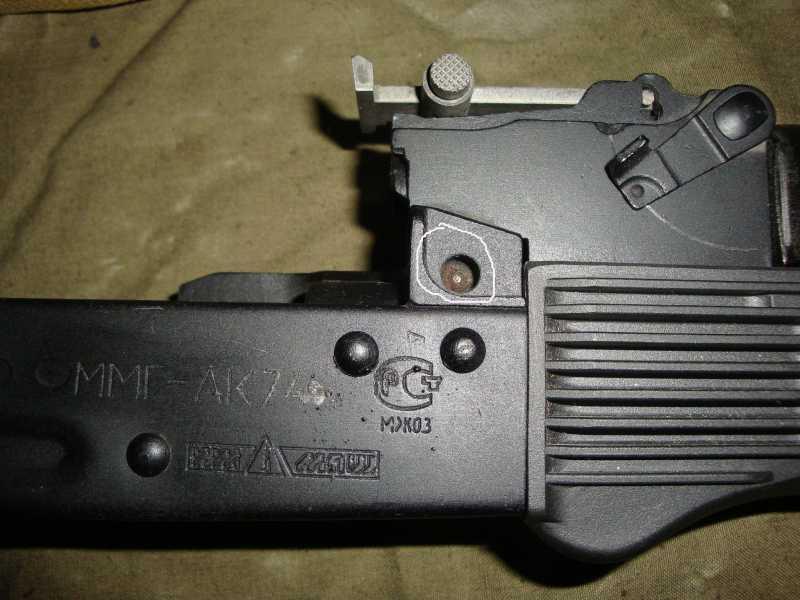25)АК-74 и АК 103