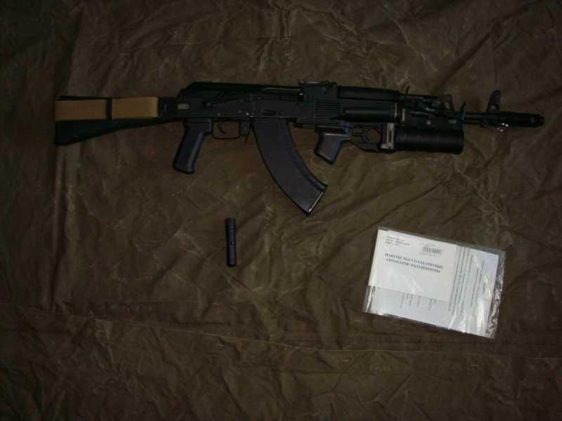 34)АК-74 и АК 103