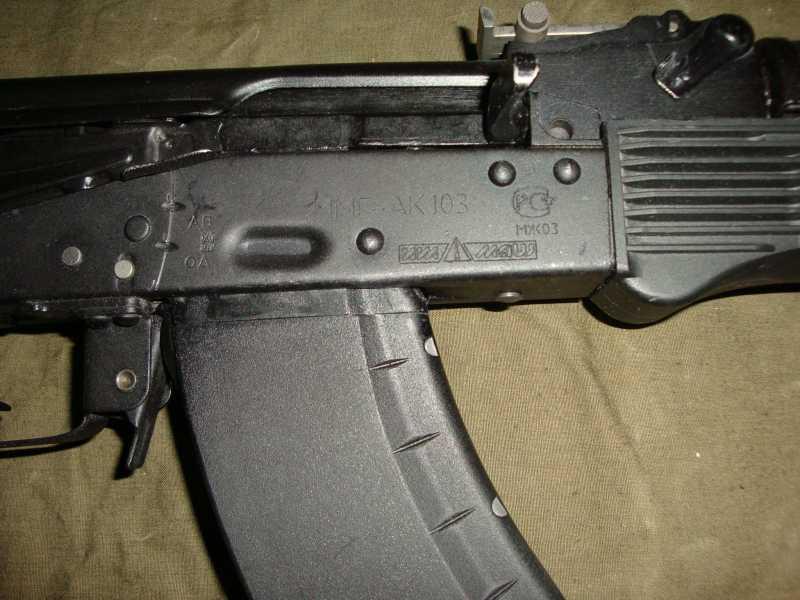 35)АК-74 и АК 103