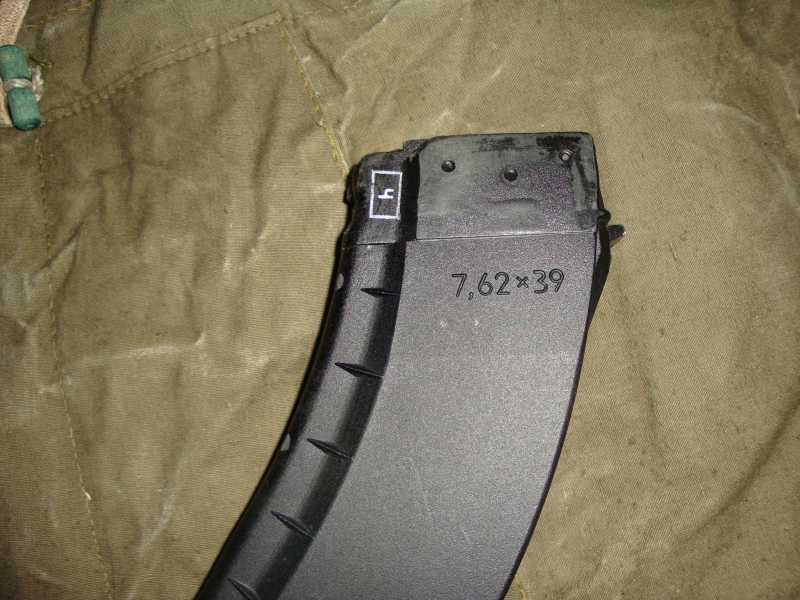 38)АК-74 и АК 103
