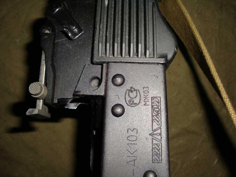 49)АК-74 и АК 103