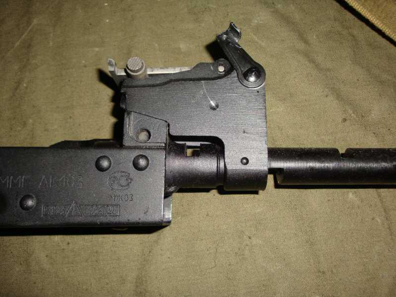 53)АК-74 и АК 103