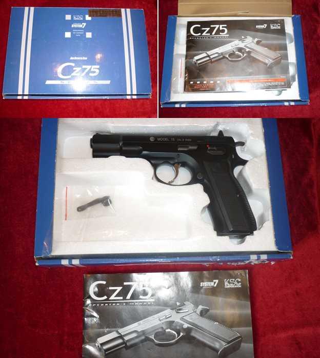 6)Обзор KSC CZ 75, GBB, Pistol (System 7)