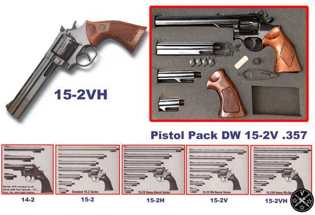 Второе поколение револьверов Dan Wesson
