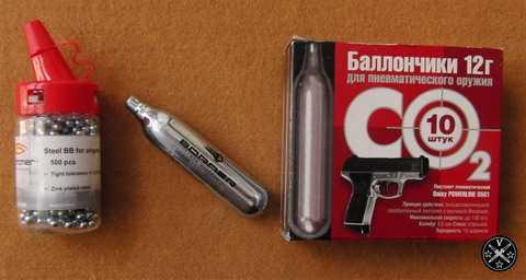 Шарики и баллончика, использовавшиеся при стрельбе