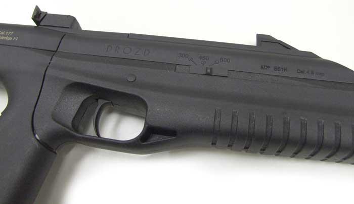 4)Пистолет-пулемёт МР-661К
