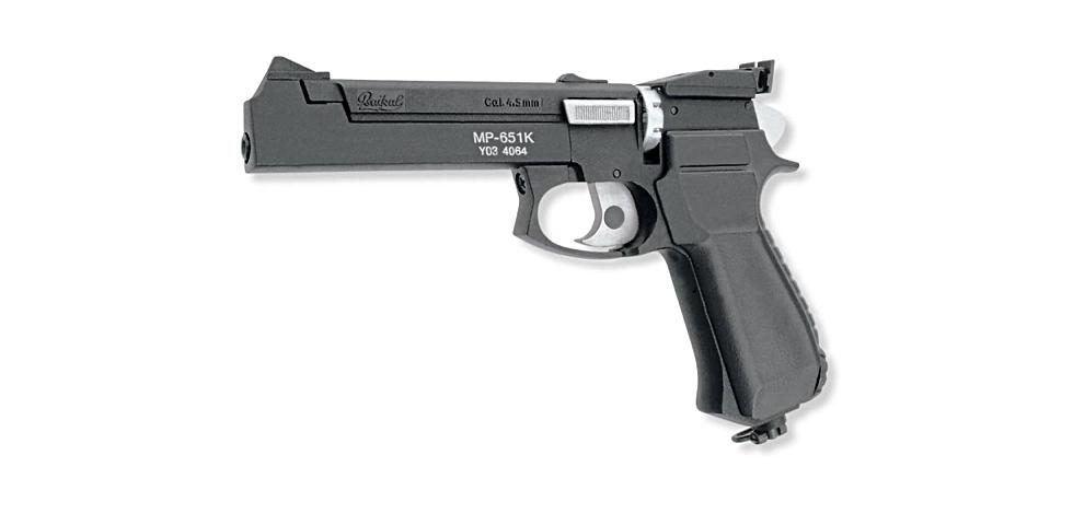 1)Пневматический пистолет МП 651К (КС)