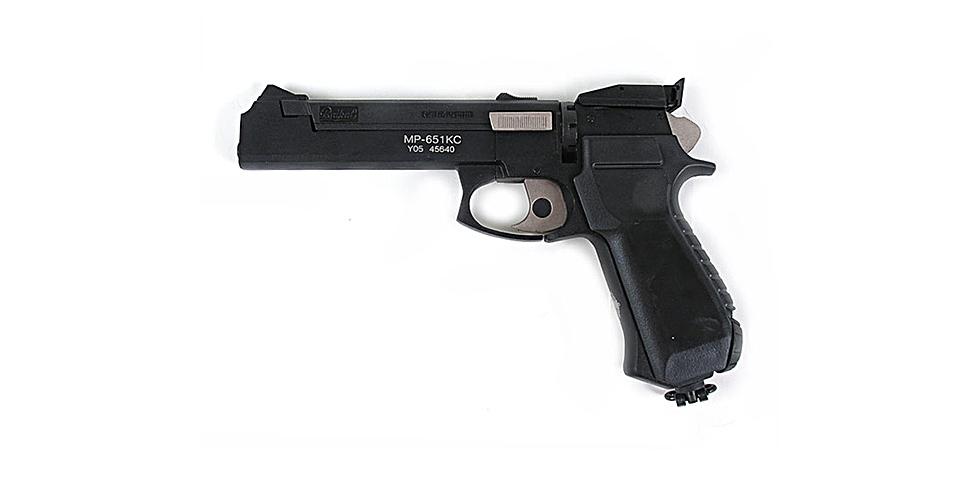 3)Пневматический пистолет МП 651К (КС)
