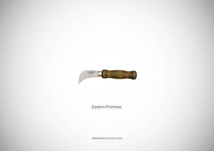 Новый проект Федерико Мауро (Federico Mauro) - «Знаменитые лезвия»