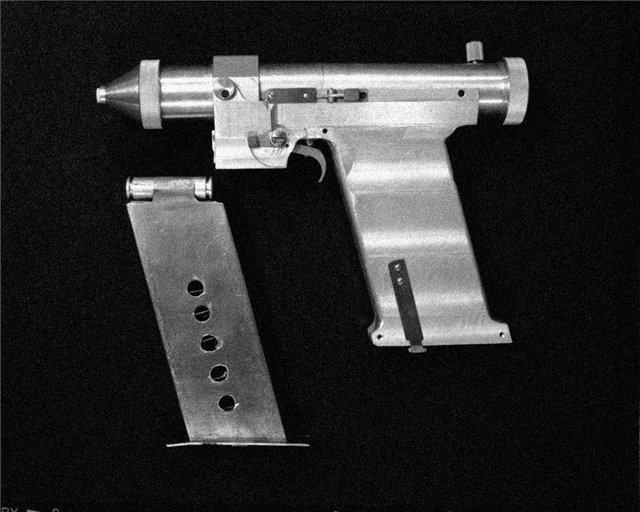 1)Лазерный пистолет