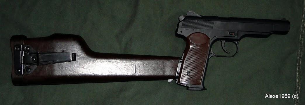 6)Пневматический пистолет Gletcher APS-P с кобурой - фотообзор.