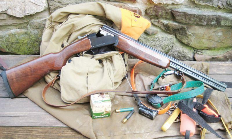 2)Ружья с берегов Босфора