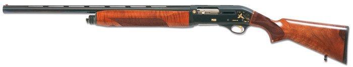 3)Ружья Iron Armi